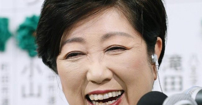 Tokyo governor's party heads for big win in city election