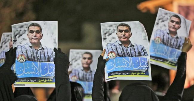 Prominent Bahraini activist sentenced to 2 years prison