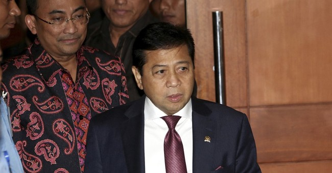 Indonesia's parliament speaker denies corruption allegations