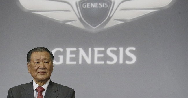 Samsung, Hyundai Motor see growing uncertainties in 2017