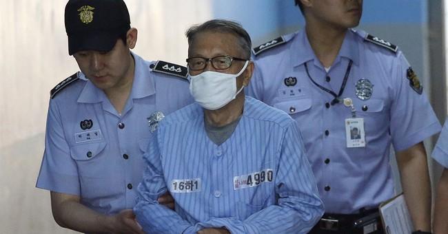 Ex-Park aide, culture minister guilty for artist blacklist