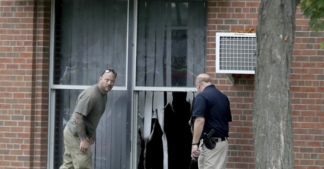 The Latest:  FBI: Investigation ongoing into mosque blast