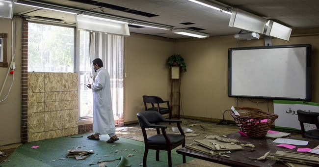 Director of bombed mosque says it lacks security cameras