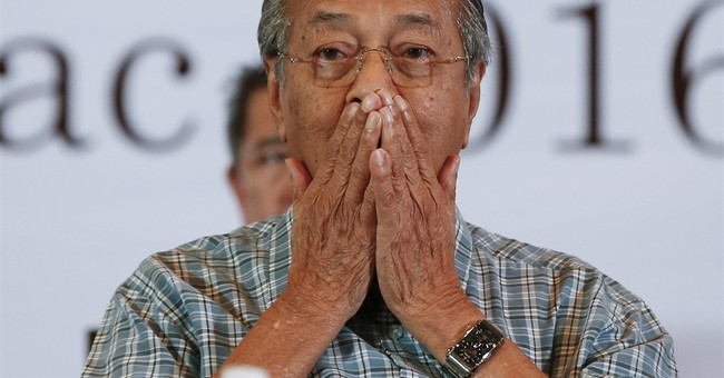 Malaysia launches inquiry over forex losses under Mahathir
