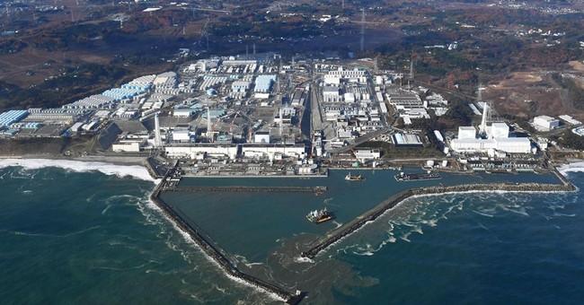 Suspected WWII-era bomb dug up near Fukushima nuke plant
