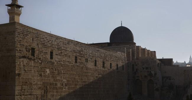Israel lawmakers visit Jerusalem holy site after 2-year halt