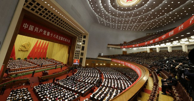 Key Chinese Communist Party congress to start Oct. 18