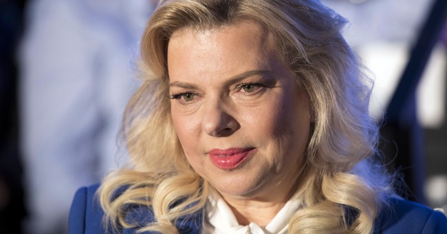 Israel's attorney general may indict Netanyahu's wife