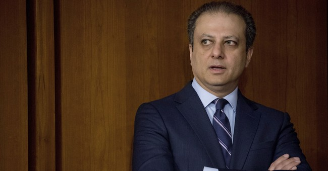 Fired US Attorney Bharara starting podcast on justice