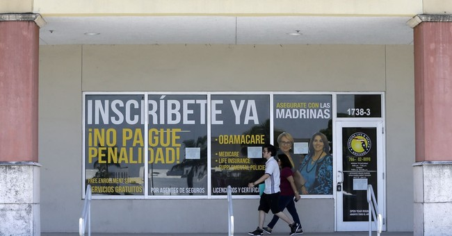 What the latest health overhaul push means for consumers