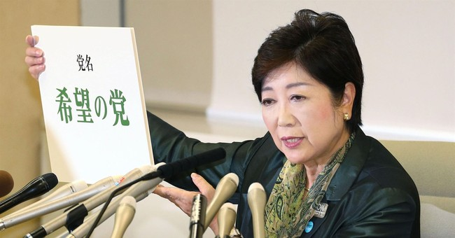 The Latest: Japan's Abe: Will step down if party doesn't win