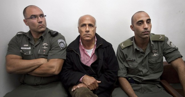 Norway grants immigration to Israeli nuclear whistleblower