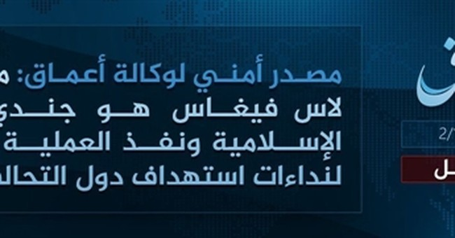 Without evidence, Islamic State claims Las Vegas shooting