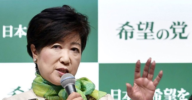 Top focus in Japan election: Will Tokyo governor run?