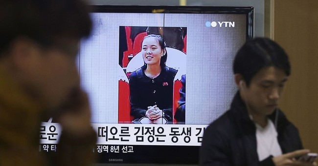 At party meeting, Kim Jong Un's sister gets promotion