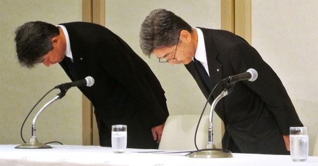 Japan's Kobe Steel reports wider fudging of metals data