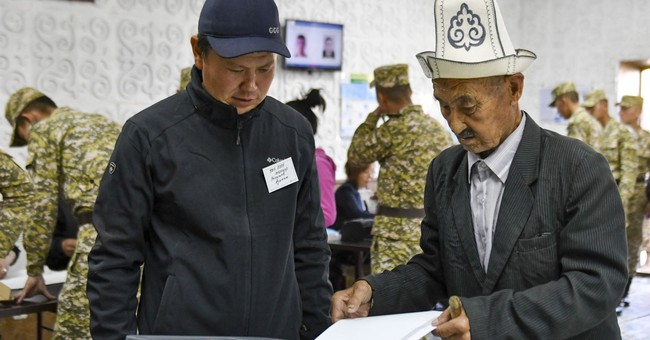 Governing party candidate wins Kyrgyz presidential vote