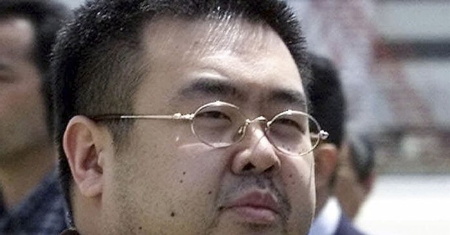 Women on trial visit scene of attack on North Korean scion