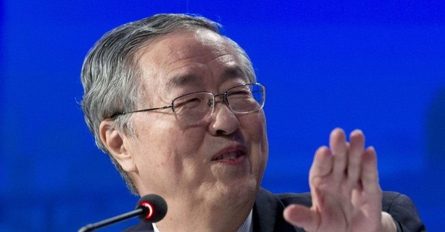 China promotes 3 potential central bank leaders