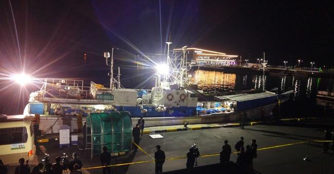 N. Korea sends back S. Korean fishing boat, crew