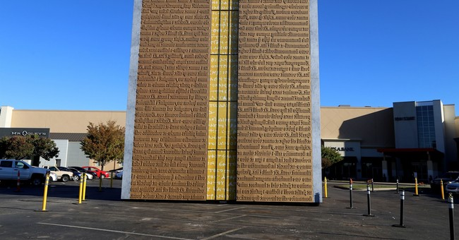 Replica of Gutenberg Gates erected in Oklahoma City