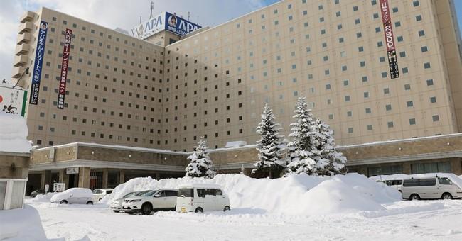 Japan organizer: No history book at hotel during Asian Games
