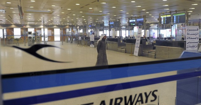 German court: Kuwait Airways can refuse Israeli passengers