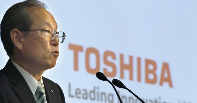 Japan court hears Toshiba, Western Digital fight on sale