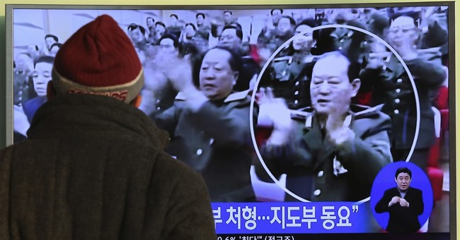 Seoul says North Korea has fired state security chief