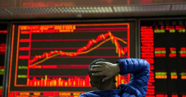 Asian stocks mixed ahead of Fed rate announcement
