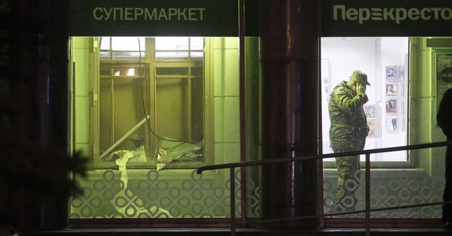 The Latest: Explosion injures 10 at Russian supermarket