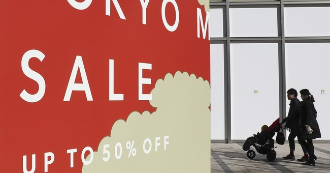 Japan logs 1 percent growth in 2016 as private demand stalls