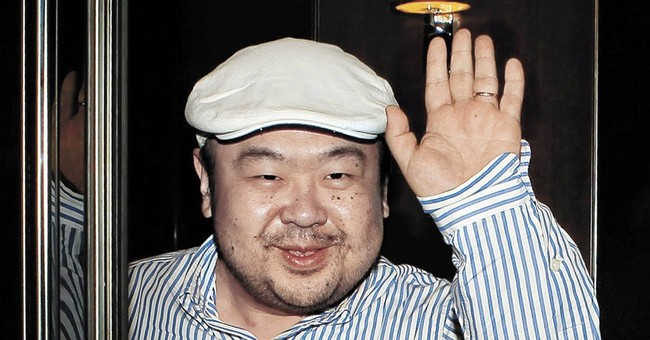 Was it brother? Lover? Or crime gang? N. Korea rumors abound