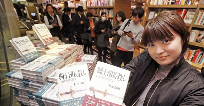 Fans in Japan rush to get Murakami book with esoteric title