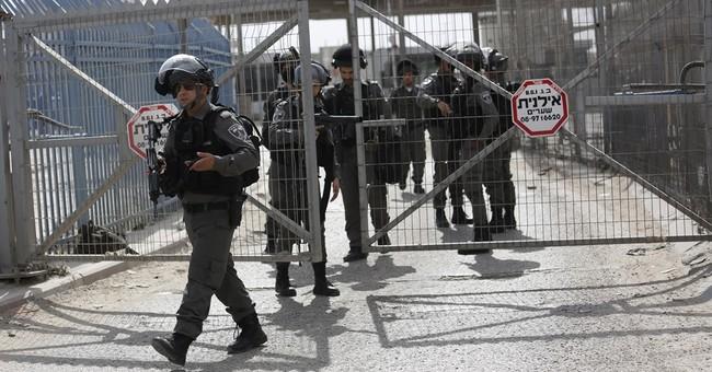 Israeli police investigate after Palestinian shot mistakenly