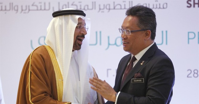 Saudi Aramco inks $7 billion deal for Malaysian oil venture