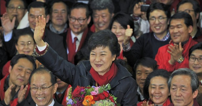 Key moments in the life of ousted South Korean president