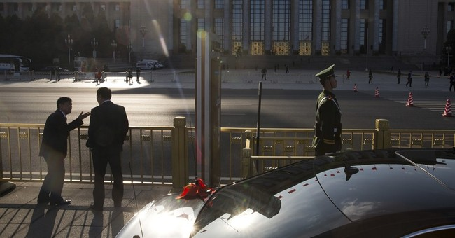 AP PHOTOS: China's Great Hall of the People