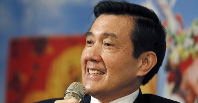 Ex-Taiwan president Ma Ying-jeou indicted over secrets leak