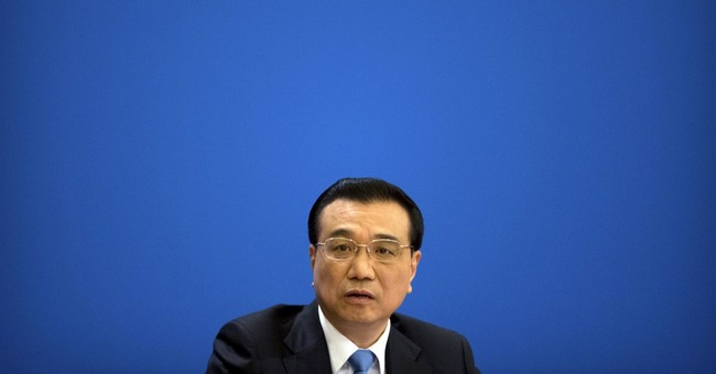 China raises short-term interest rate follow US increase