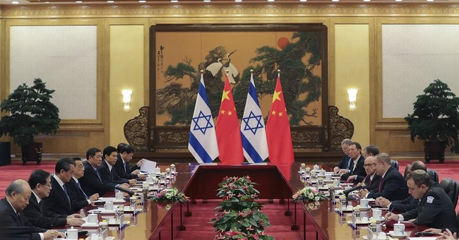 Israel's Netanyahu seeks to boost commercial ties with China