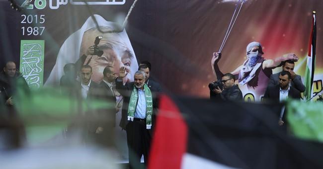 Hamas aims to improve international image with new program