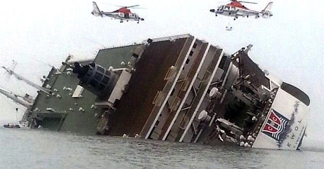 A look at developments in the 2014 S. Korean ferry disaster