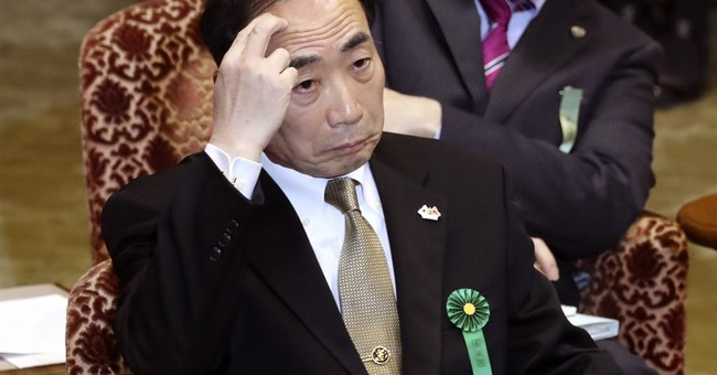 Japan Cabinet allows schools to study banned imperial order