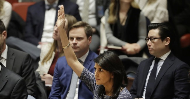 U.S. hails United Nations budget cuts as 'step in right direction'
