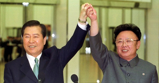 Look at past inter-Korean summits during era of detente