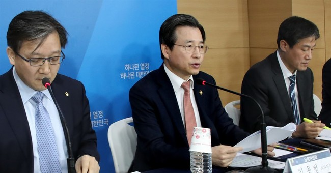 Easing stance, South Korea to adopt real-name crypto trading