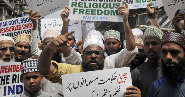 Indian Muslims protest China's detention of Uighur Muslims