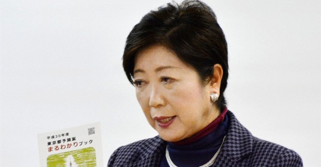 2020 Tokyo Olympic costs keep rising despite efforts to cut
