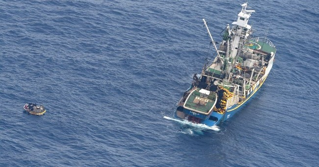 Ferry that sank in Pacific was ordered not to carry people